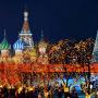 Новый год 2019 Москва: во сколько салют? Где можно посмотреть?