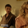 «Тетя Маша»: содержание, сюжет