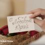 Фильм «Сердечные раны»: описание
