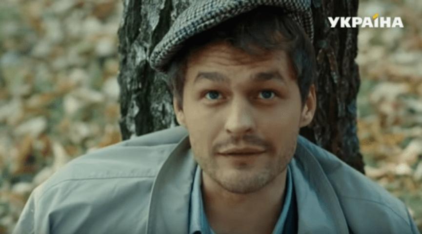 Сериал «Артист»: содержание серий (2020)