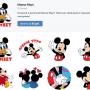 Как получить стикеры «Микки Маус» ВКонтакте бесплатно? Где скачать?