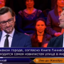 Ответы на вопросы телеигры «Кто хочет стать миллионером» на 23.06.2018