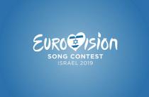 Евровидение 2019: все песни и страны-участники
