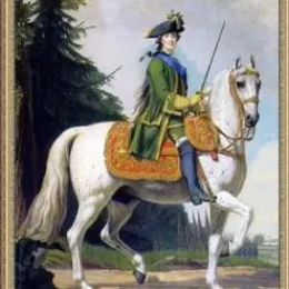 Как выглядела в реальной жизни Екатерина II Великая?