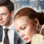 Сериал «Наживка для ангела»: Содержание серий