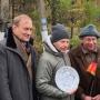 «Соседи»: содержание, сюжет на Россия 1, 2018