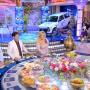 Ответы на шоу «Поле чудес» 28.04.2018 год
