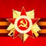 Екатеринбург — День победы, 9 мая 2018: программа мероприятий, салют