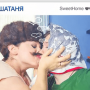 Сериал «СашаТаня», зачем Катя (сестра Тани) приехала в Москву?