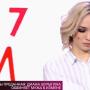 Диана Шурыгина и Андрей Шлягин на детекторе лжи